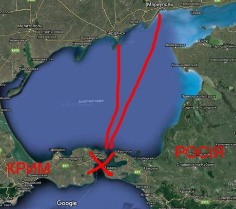 Картинки по запросу Карикатура граница в Азовском море